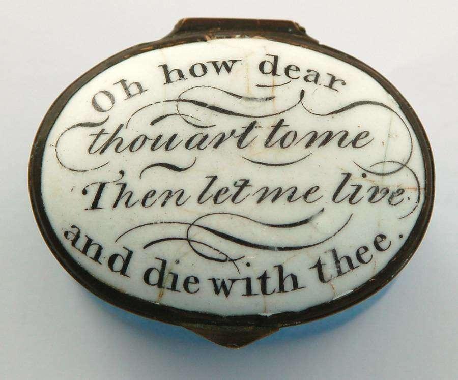 Romantic motto