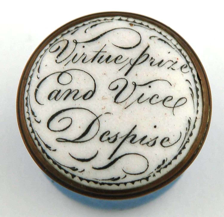 Virtue Prize